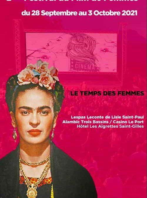 2ème festival du film de femmes